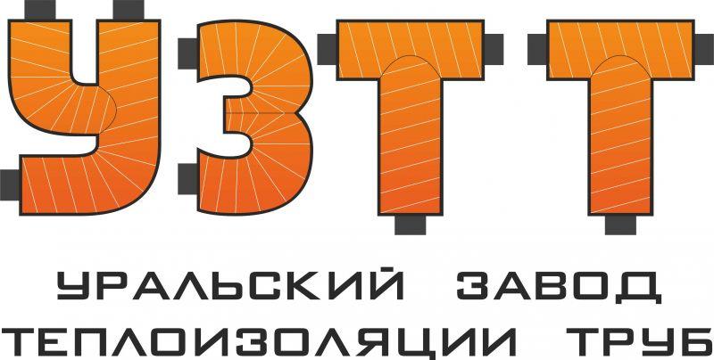 ООО «Уральский Завод Теплоизоляции Труб»