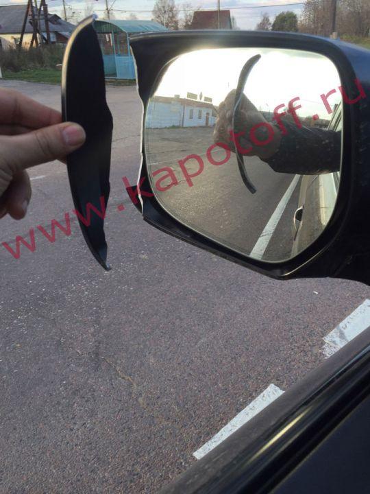Ремонт корпуса бокового зеркала  легкового автомобиля, тягача.