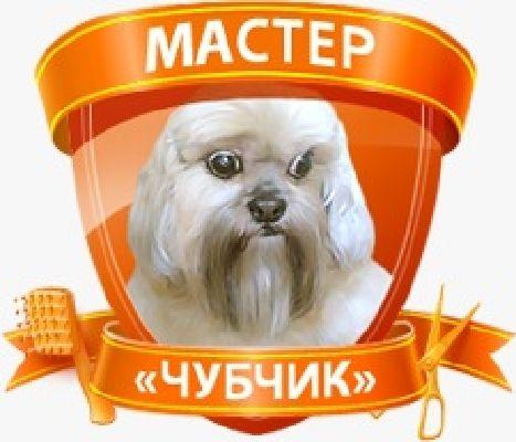 """Салон """"Мастер Чубчик"""" в Кузьминках"""