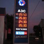 Ценовые стелы и рекламные конструкции для оформления АЗС, АГНКС или АГЗС