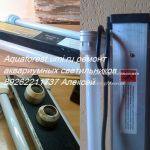 Аквариумные крышки светильники ремонт