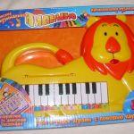 Детское пианино лев и  3 карточки с мелодиями  Тилибом новое