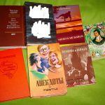 Книги  много б/у домашняя библиотека