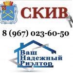 Риэлторские и юридические услуги по недвижимости, судебные дела.