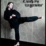 Школа боевых искусств  Chuan shu приглашает на занятия