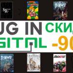Наилучший Интернет-торговый центр игр для ПК и других устройств
