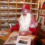 Напиши письмо Деду Морозу в Великий Устюг