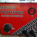 Нарезка протектора Master Protektor