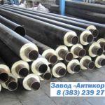 Трубы стальные в теплоизоляции ППУ, в оцинкованной оболочке, покрытые ВУС изоляцией