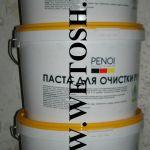Паста для очистки рук PENOI  11 л (7,5 кг)