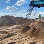 Пгс песок щебень глина чернозем доставка уфа пригород