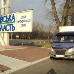 Перевезти домашние вещи в Украину