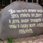 """Семейные туры в Великий Устюг """"Вдали от шума городского"""""""