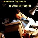 Директор ( CIO / CTO / HR / PR / SEO ), эксперт,SEO – мастер