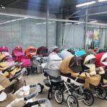 Товары для новорожденных Александров